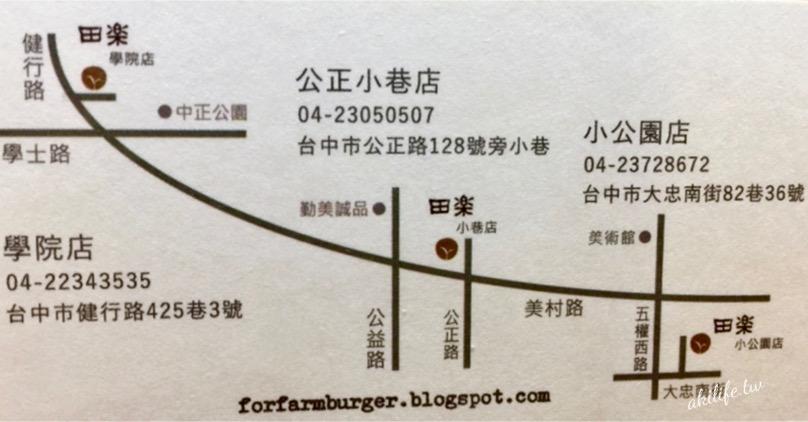 2019台中美食 - IMG_5132.jpg