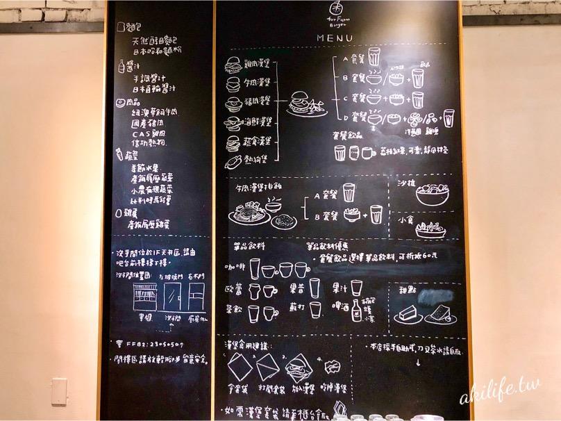 2019台中美食 - IMG_5140.jpg
