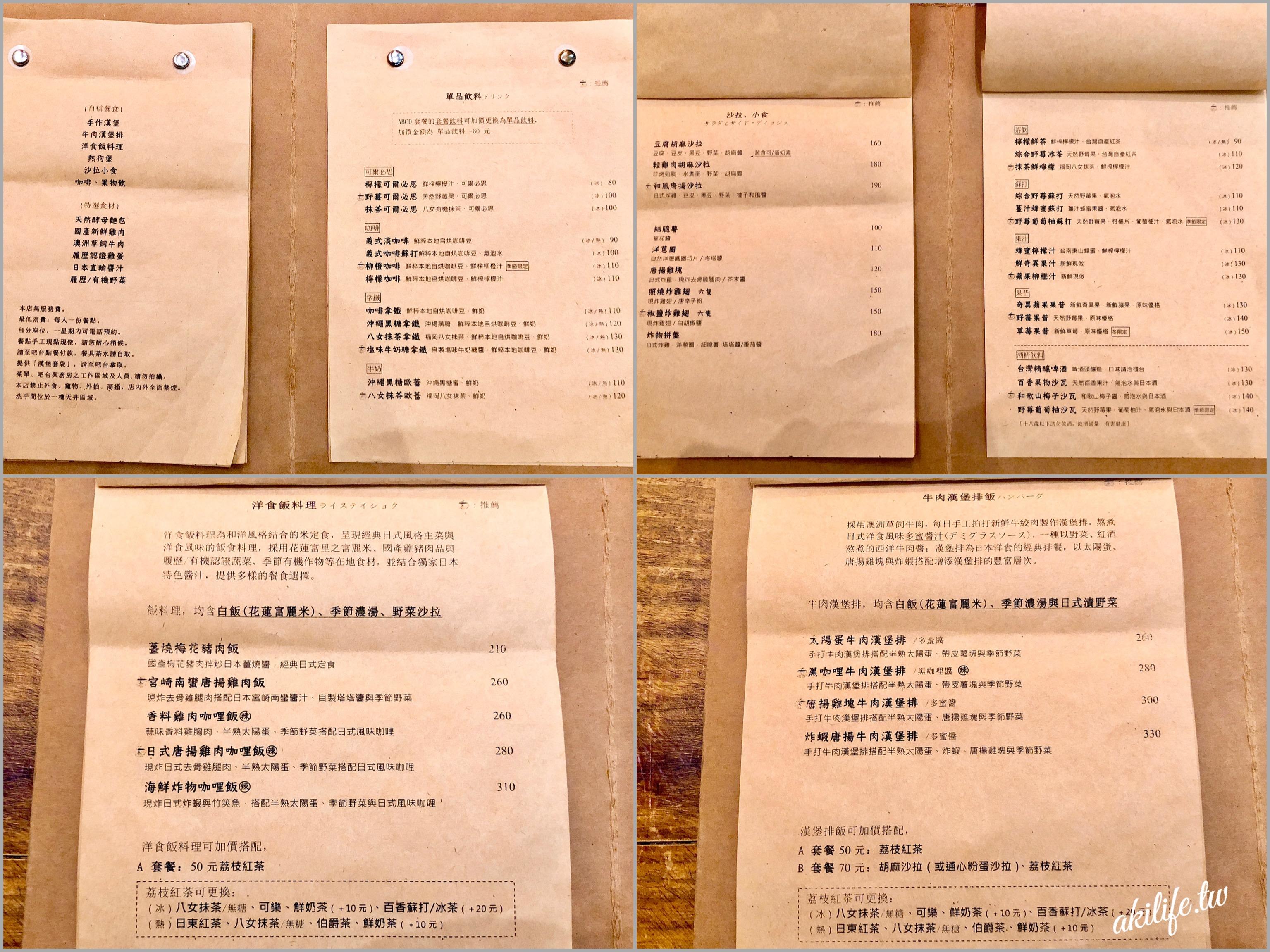 2019台中美食 - IMG_5159.jpg