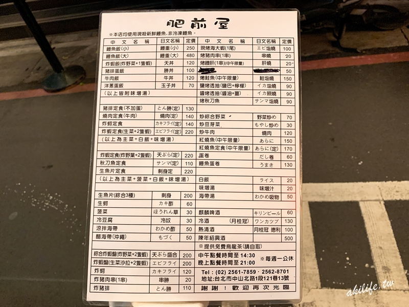2019台北美食 - IMG_1766.jpg