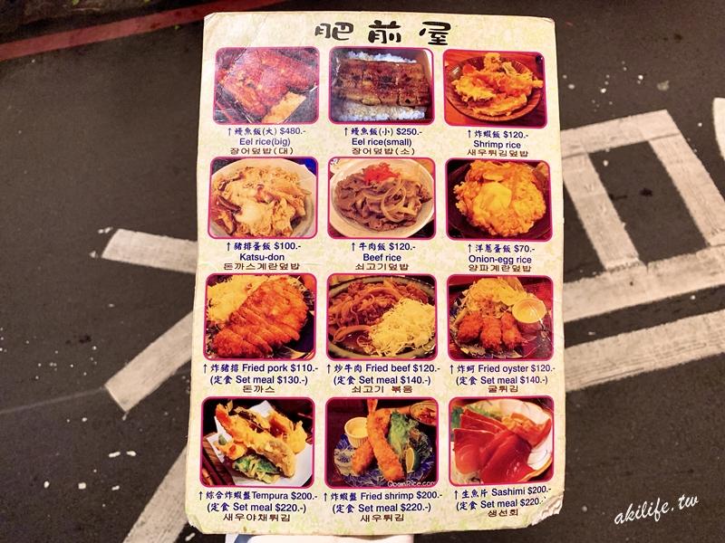 2019台北美食 - IMG_1769.jpg