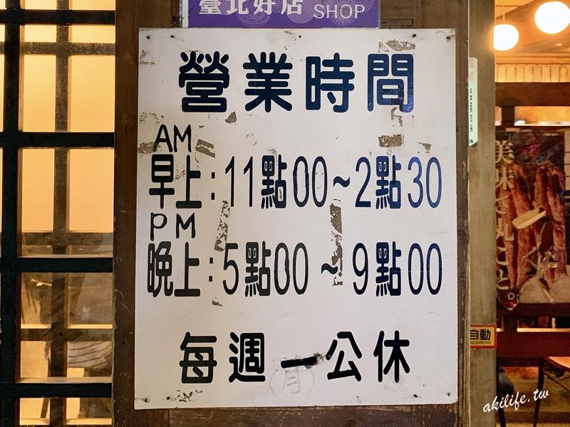 2019台北美食 - IMG_1771.jpg