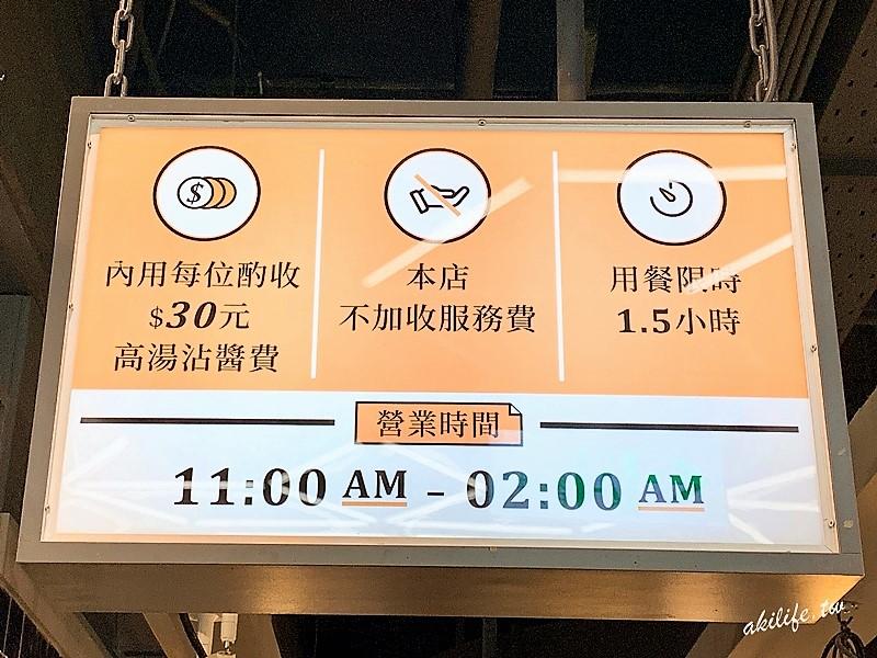 2019台北美食 - IMG_1864.jpg