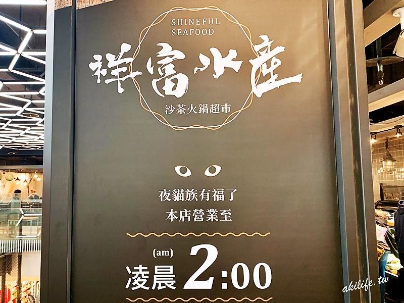 2019台北美食 - IMG_1868.jpg