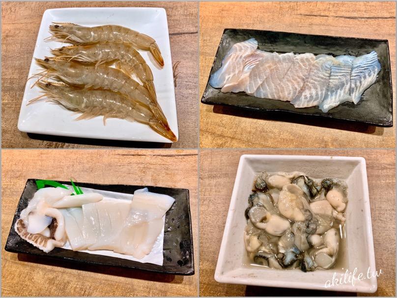 2019台北美食 - IMG_4282.jpg