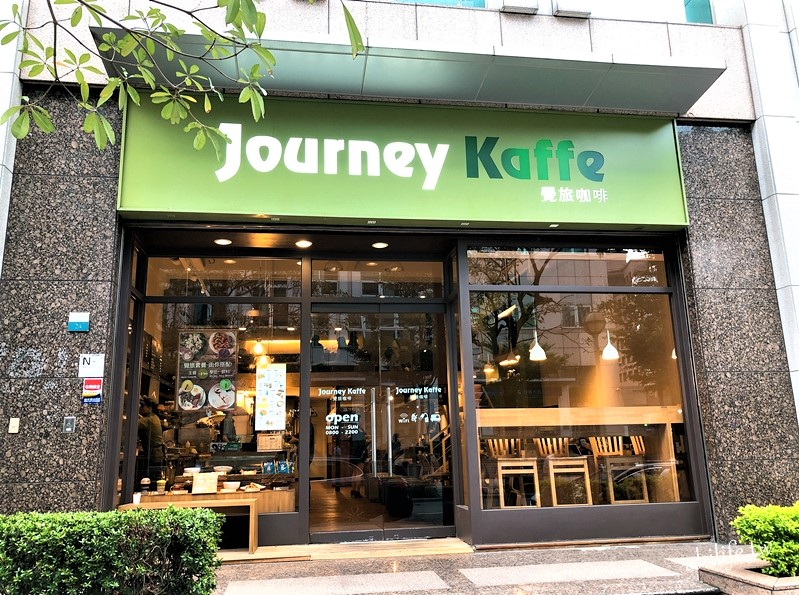 覺旅咖啡Journey Kaffe