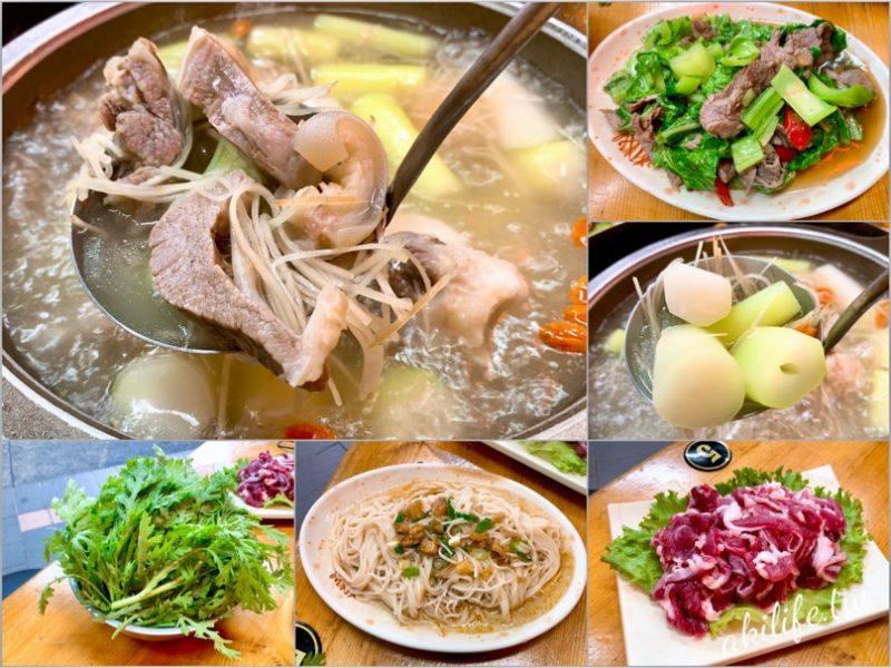 【台北美食●中山區】阿財蔬菜羊肉◎