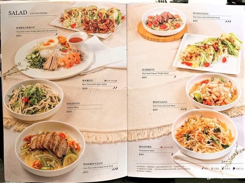 2020台北美食 - IMG_3766