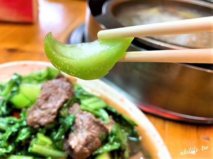 阿財蔬菜羊肉