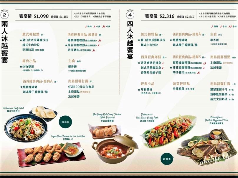 2020台北美食 - IMG_7218