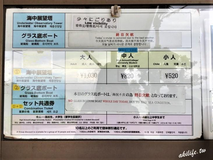 2019沖繩旅遊 - C_IMG_9837.jpg