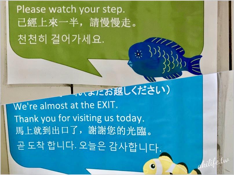 2019沖繩旅遊 - IMG_2808.jpg