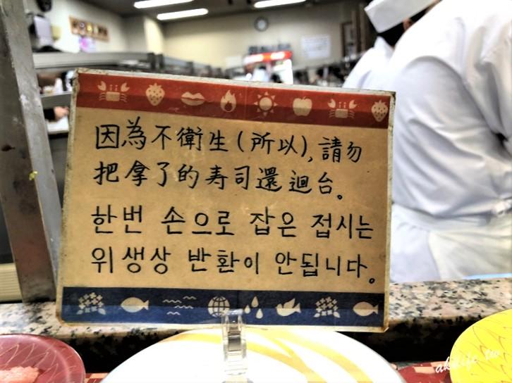 2019沖繩美食 - C_IMG_10117.jpg