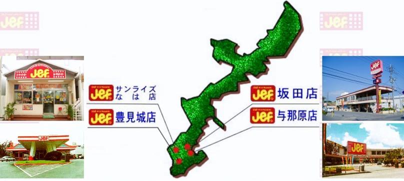 2019沖繩美食 - IMG_1016.jpg