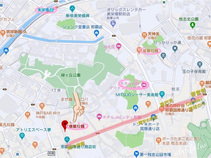2019沖繩美食 - IMG_2567.jpg