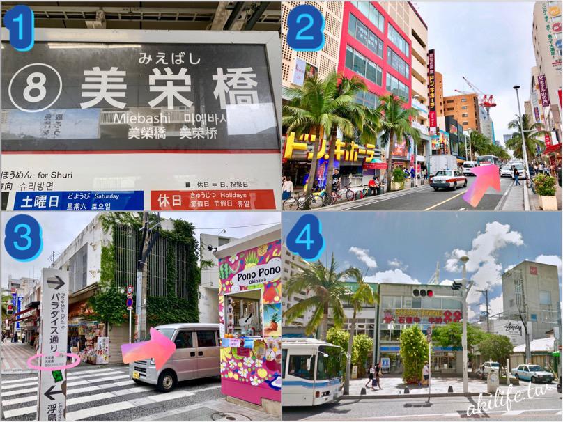 2019沖繩美食 - IMG_2569.jpg