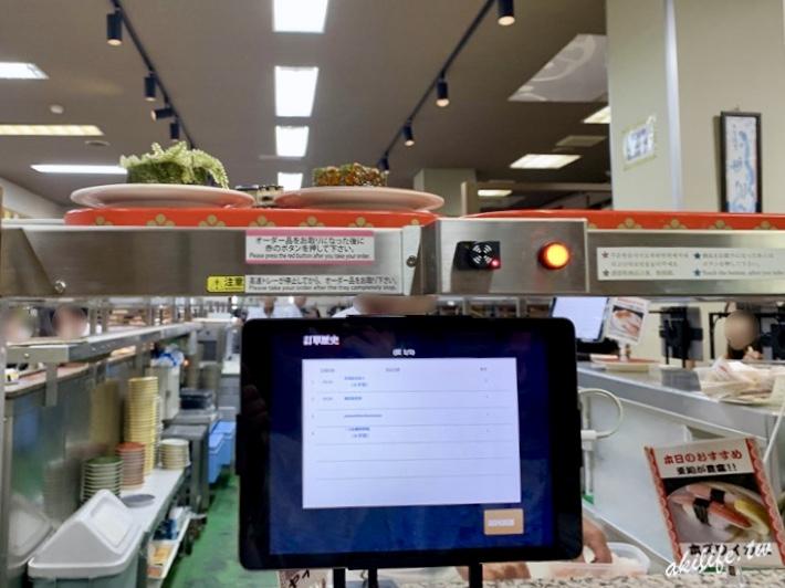 2019沖繩美食 - IMG_2621.jpg
