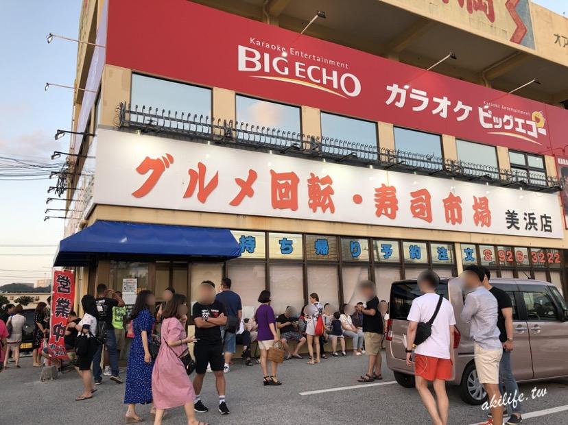 2019沖繩美食 - IMG_2637.jpg