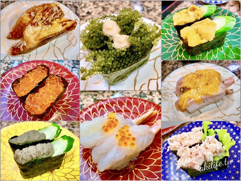 【沖繩●美國村】グルメ迴轉壽司市場◎人氣排隊美食