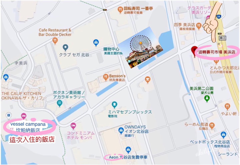 2019沖繩美食 - IMG_2676.jpg