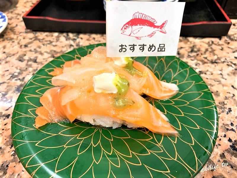 グルメ迴轉.壽司市場