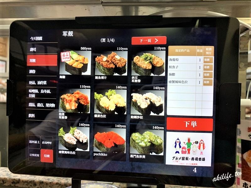 2019沖繩美食 - J_IMG_17446.jpg