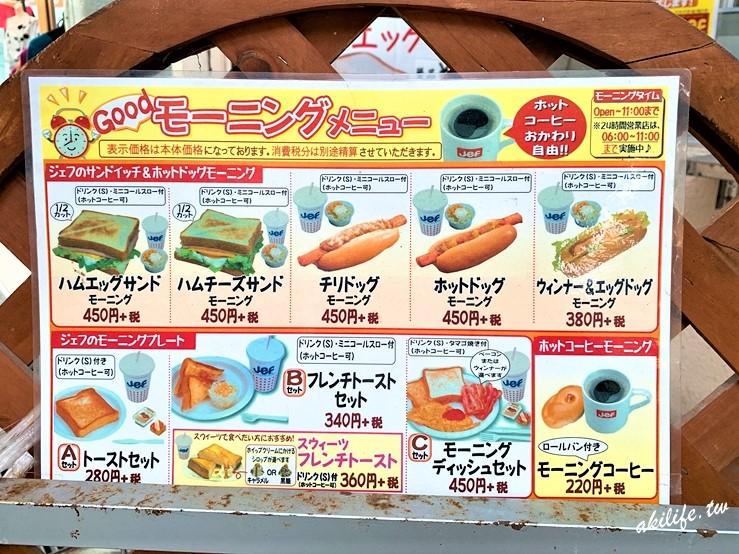 2019沖繩美食 - Y_IMG_74074.jpg