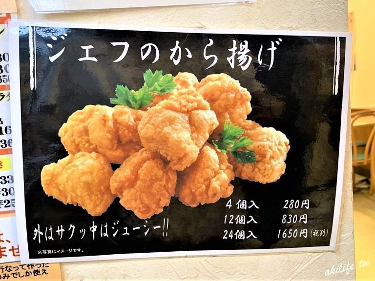 2019沖繩美食 - Y_IMG_74086.jpg