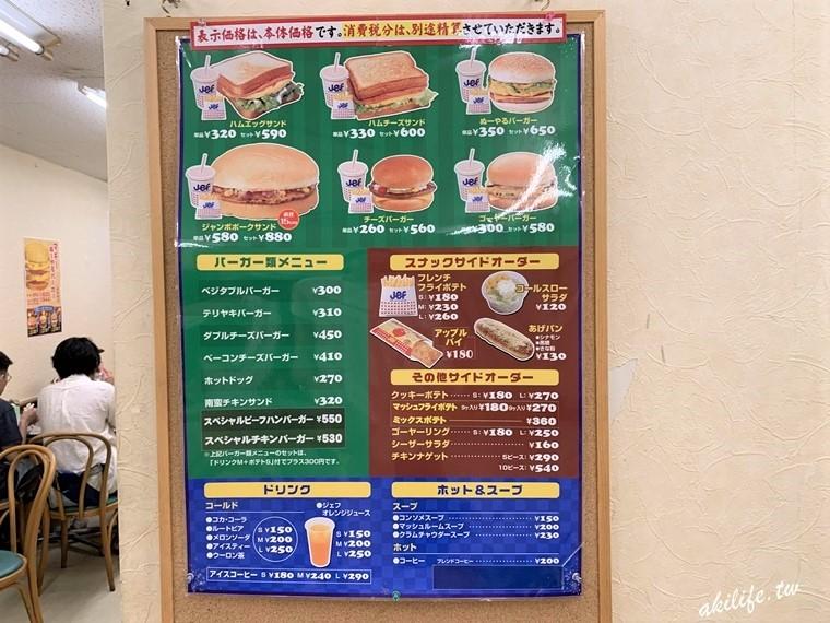 2019沖繩美食 - Y_IMG_74121.jpg