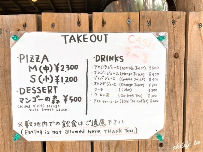 2019沖繩美食 - Y_IMG_74511.jpg