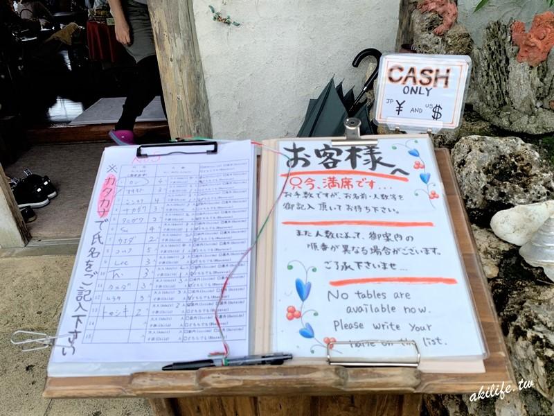 2019沖繩美食 - Y_IMG_74595.jpg