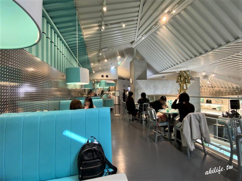 Tiffany cafe