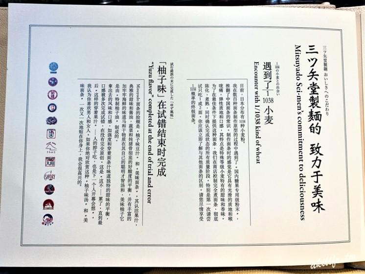2020東京美食 - Y_IMG_83043