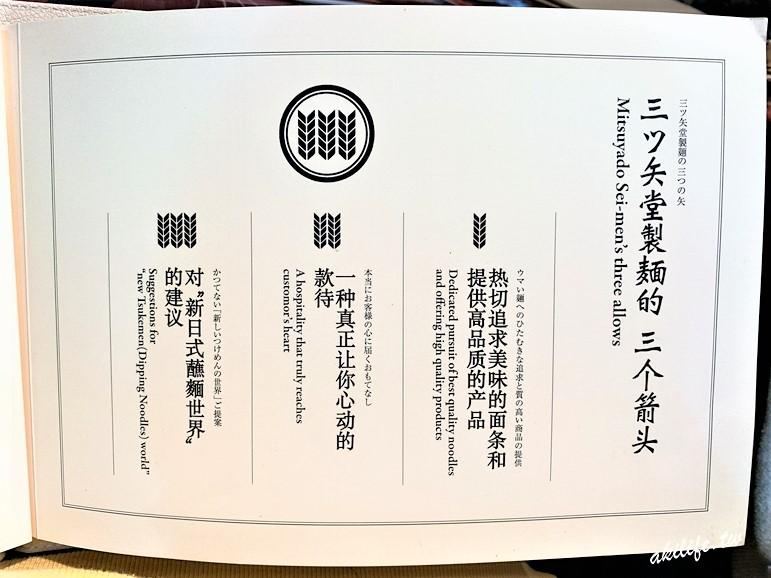 2020東京美食 - Y_IMG_83044
