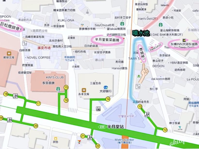 2019大邱美食 - IMG_2208.png