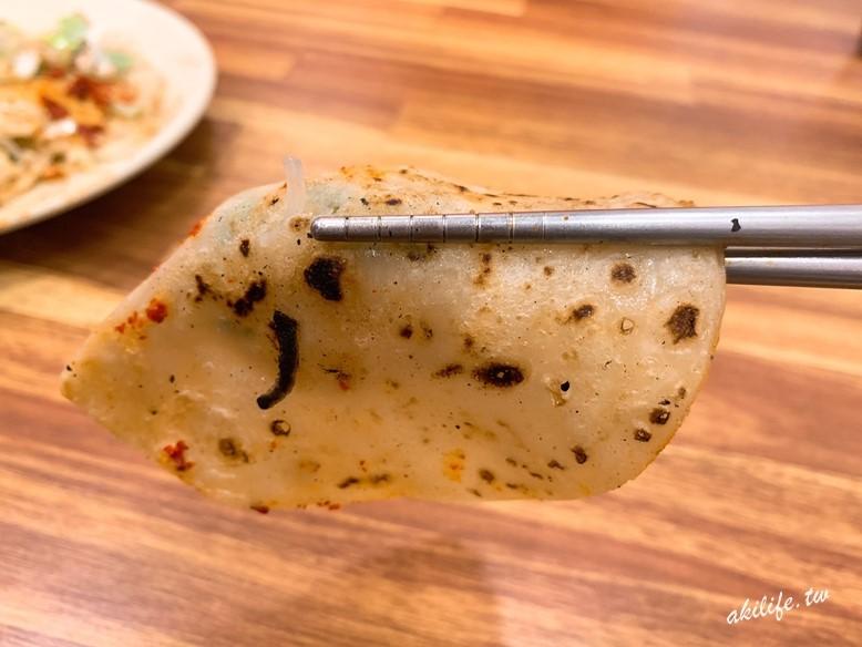 美成堂扁平餃子
