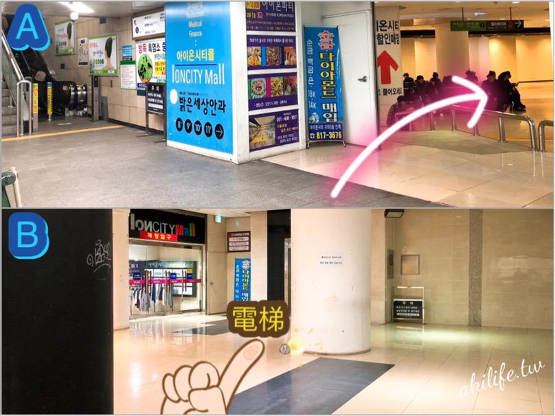 2019釜山旅遊 - IMG_8923.jpg