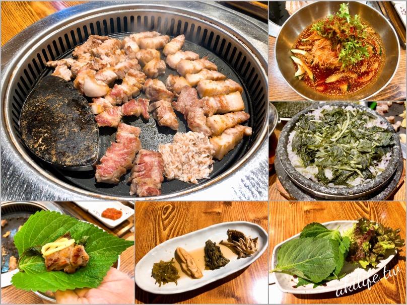 【釜山自由行●西面】味贊王鹽烤肉◎
