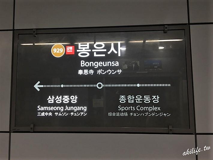 2019首爾旅遊 - CAROL_IMG_6161.jpg