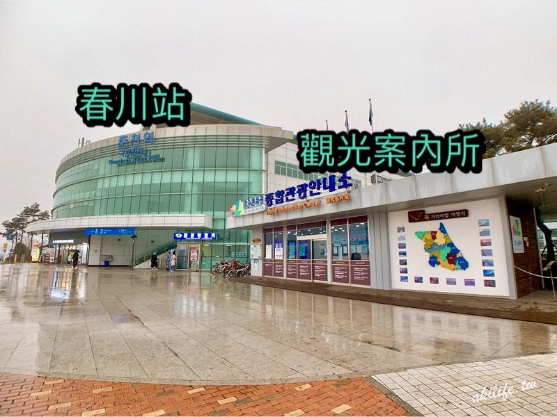 2019首爾旅遊 - IMG_4186.jpg
