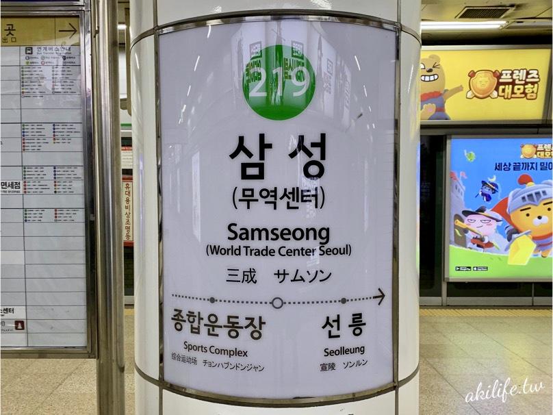 2019首爾旅遊 - IMG_5505.jpg
