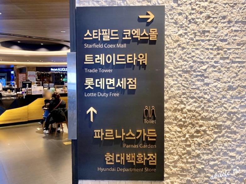 2019首爾旅遊 - IMG_5518.jpg