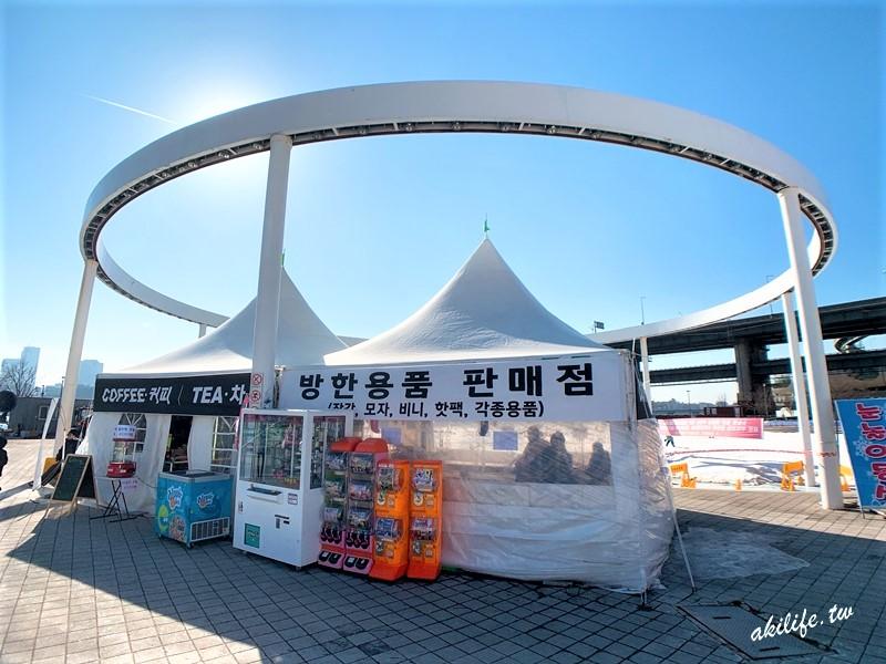 纛島漢江公園雪橇場
