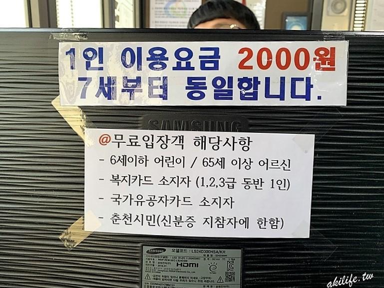 2019首爾旅遊 - YING_IMG_69678.jpg