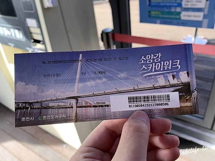 2019首爾旅遊 - YING_IMG_69680.jpg