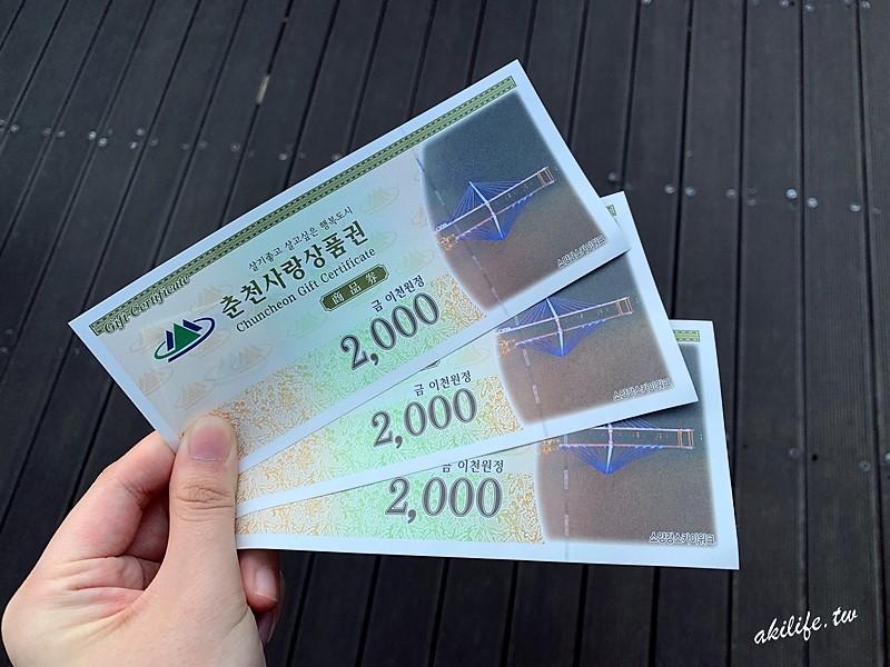 2019首爾旅遊 - YING_IMG_69692E.jpg