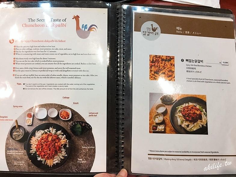 2019首爾美食 - CAROL_IMG_5765.jpg