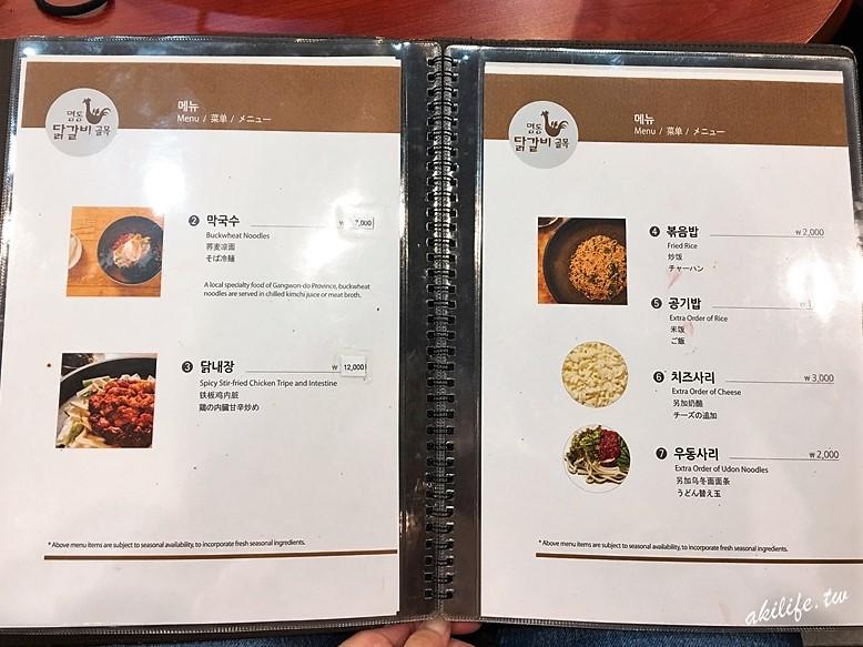 2019首爾美食 - CAROL_IMG_5766.jpg