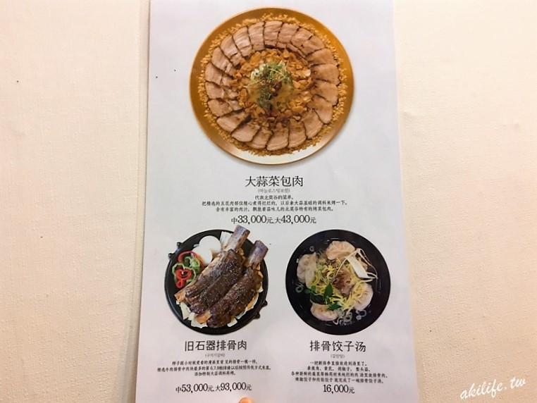2019首爾美食 - CAROL_IMG_6288.jpg