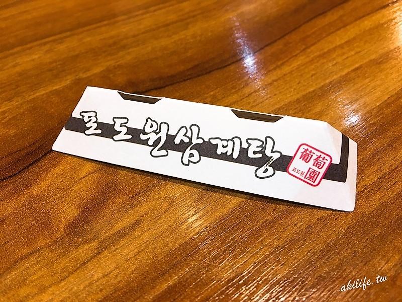 2019首爾美食 - CAROL_IMG_6350.jpg